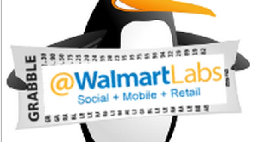 Will Walmart Labs Make Walmart More Innovative?